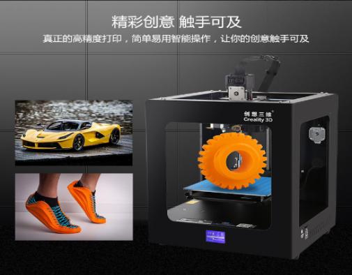 3D打印机、3D扫描仪