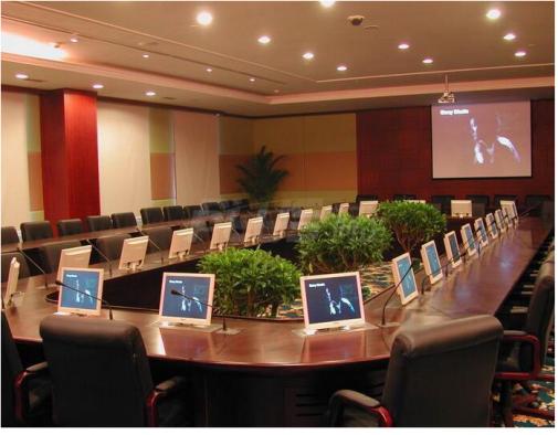 智能电子会议系统